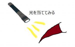 blackish-nail